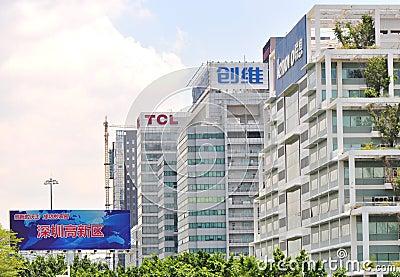 Shenzhen nieuw en hoog - technologiepark Redactionele Fotografie