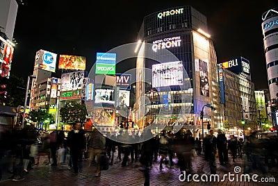 Shibuya crossing hachiko square at night tokyo japan asia