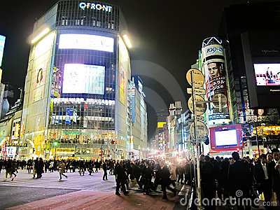Shibuya , one of Tokyo s most busy districts Editorial Stock Photo