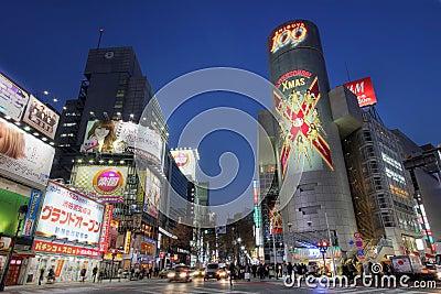 Shibuya, Tokyo, Japan Editorial Stock Image
