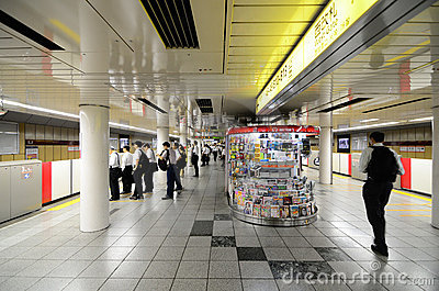 Shinjuku Station Platform Editorial Image