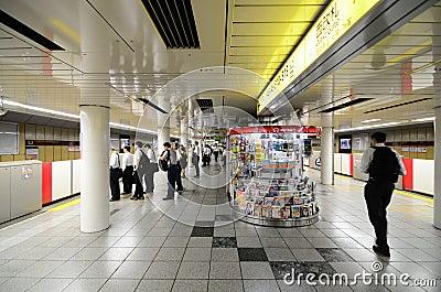 Shinjuku Station Platform Editorial Image