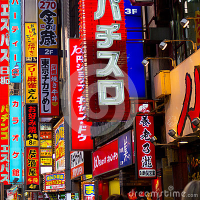 Shinjuku, Tokyo, Japan Editorial Photo