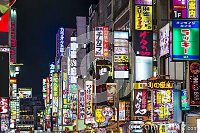 Shinjuku, Tokyo Lights Editorial Stock Photo