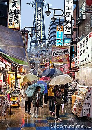 Shinsekai, Osaka Editorial Photo