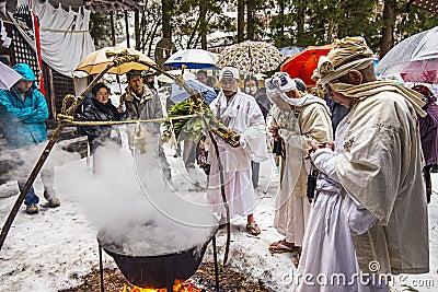 Shinto Ceremony Editorial Photography
