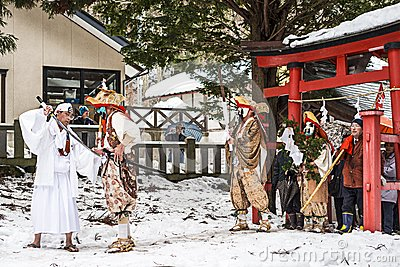 Shinto Ceremony Editorial Stock Photo