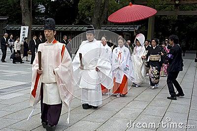 Shinto wedding ceremony at Meiji shrine in Tokyo Editorial Stock Photo