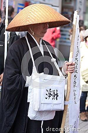 Shintoism Editorial Photo