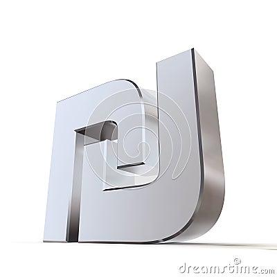 Shiny Shekel Symbol