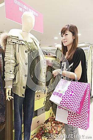 Shopping Editorial Photo