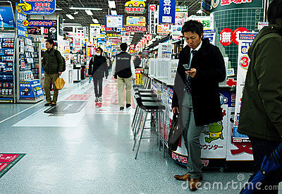Shopping in akihabara electrical town tokyo Editorial Stock Image