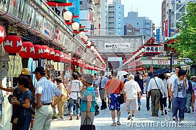 Shopping Arcade in Tokyo Editorial Stock Image