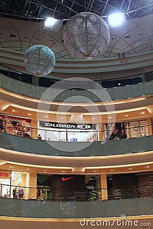 Shopping centre Editorial Image