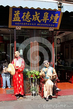 Free Shopping In The Famous Hefang Old Street In Hangzhou, China Royalty Free Stock Photography - 47802917
