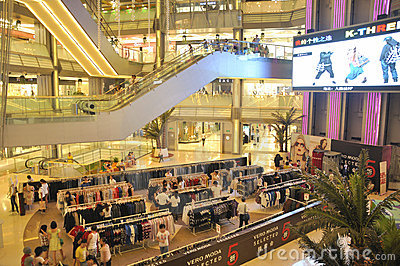 shopping mall  Editorial Stock Image