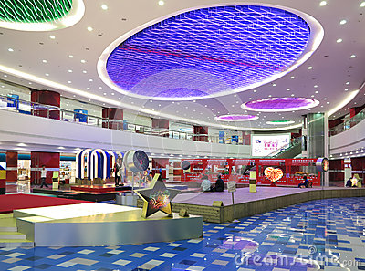 Shopping Mall Editorial Photo