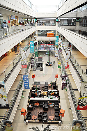 Shopping mall Editorial Image