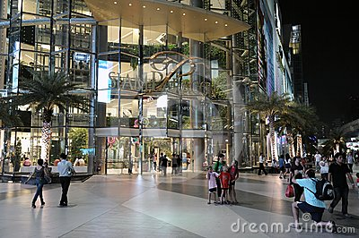 Shopping Mall Exterior Editorial Stock Photo
