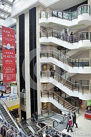 Shopping mall interior, wuhan china Editorial Photography