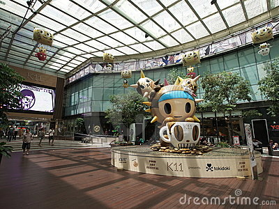 Shopping Mall : K-11 in Hong Kong Editorial Stock Image