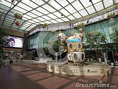 Shopping Mall : K-11 in Hong Kong Editorial Stock Image