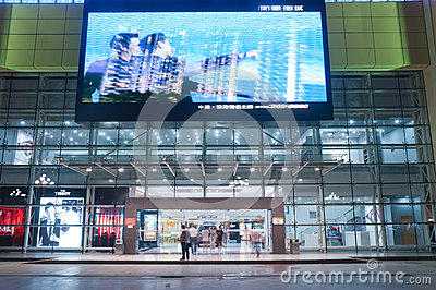 Shopping mall at night in Zhuhai, China Editorial Stock Photo