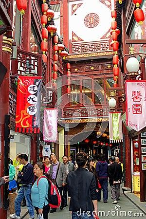 Free Shopping Paradise In Nanshi Old Town District, Shanghai, China Stock Image - 49253651