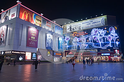 Shopping plaza in Zhuhai at night Editorial Photography