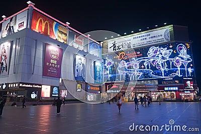 Shopping plaza in Zhuhai at night Editorial Photography