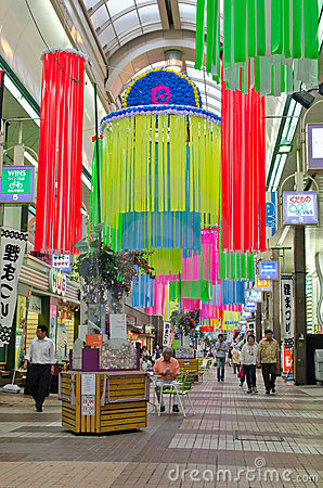 Shopping Street in Hokkaido, Japan Editorial Stock Photo