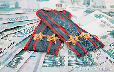 Shoulder strap of russian police