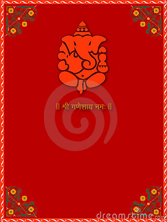 Free Shree Ganesha - Card Template Royalty Free Stock Photos - 3169738