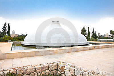 Shrine of the Book, Israel