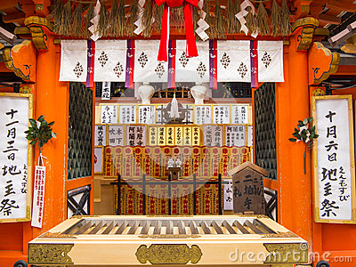 Shrine at Kiyomizudera temple, Kyoto Editorial Stock Image