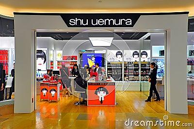 Shu uemura outlet, hong kong Editorial Photo