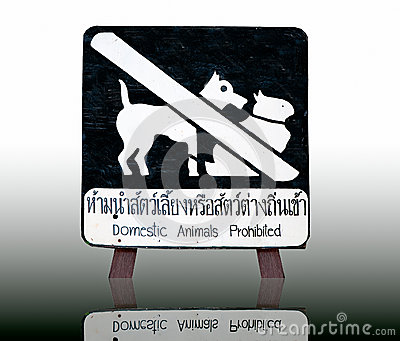 The Sign of domestic animal prohibited