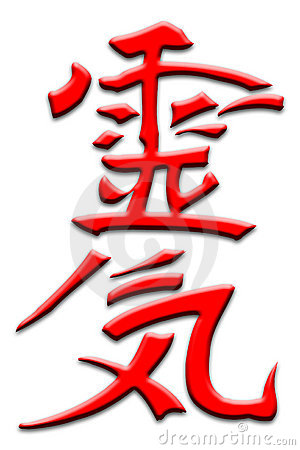 Signe de Reiki