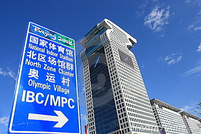 The signpost for beijing Olympics