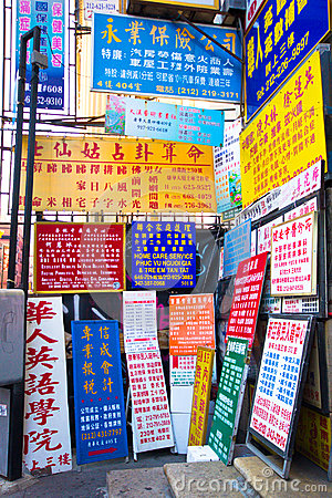 Signs Chinatown NYC Editorial Stock Photo