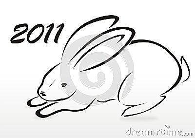 Silhouette of rabbit