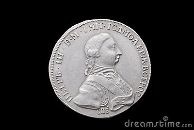 Silver coin of Russian emperor Peter III. Obverse.