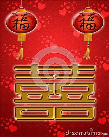 Simbolo cinese di felicità del doppio di cerimonia nuziale