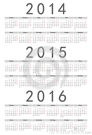 ... Calendar With Holidays And Observances In | Journal Articles in PDF