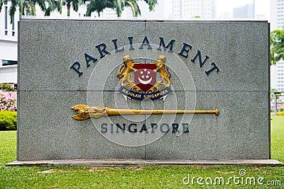 Singapore national emblem