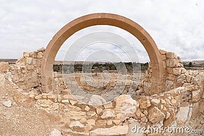 Sitio de la arqueología en Yeruham