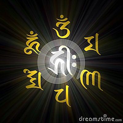 Six word buddha mantra light flare