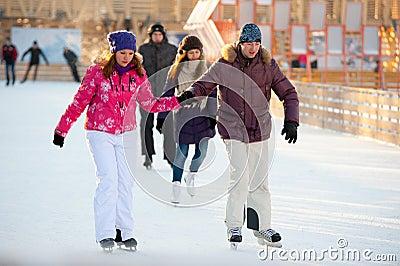 Skating rink in Gorky Park Editorial Photo