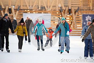 Skating rink in Gorky Park Editorial Stock Photo