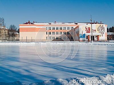 Skating-rink in the schoolyard